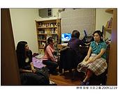 勝煌宜瑩文定攝影記錄:DSCF3866.JPG