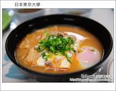 日本東京之旅 Day4 part3 東京大學學生食堂:DSC_0651.JPG