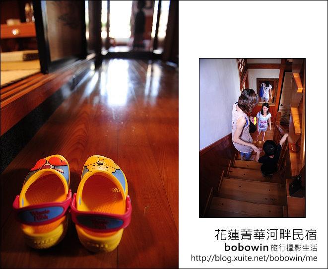花蓮菁華河畔民宿:DSC_1320.JPG