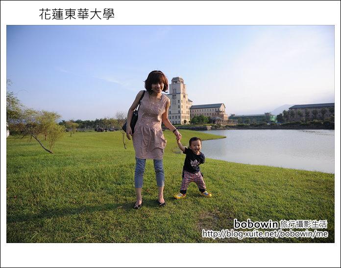 2012.07.13~15 花蓮慢慢來之旅 東華大學:DSC_1367.JPG