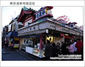 日本東京自由行~Day5 part2 淺草寺商店街:DSC_1348.JPG