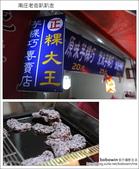 2012.04.28 南庄老街趴趴走:DSC_1516.JPG