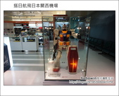 Day1 Part1 搭日航飛日本關西機場:DSC04596.JPG