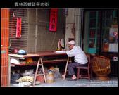 [ 雲林 ] 西螺延平老街、三角大水餃、連琴碗粿:DSCF3188.JPG