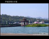 南投日月潭-伊達邵親水步道&美食街:DSCF8437.JPG