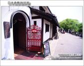 Day3 Part5 倉敷咖啡館:DSC_8326.JPG