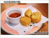台北內湖淬義義大利麵:DSC_7813.JPG
