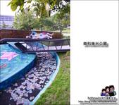 台南南科湖濱雅舍幾米公園:DSC_8949.JPG