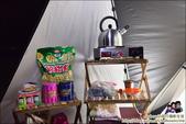 迦南美地露營區:DSC_7805.JPG