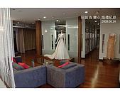 昭誠&蘭心婚禮攝影紀錄:DSCF7899.JPG