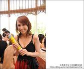 2011.10.01 文彥&芳怡 文定攝影記錄:DSC_7022.JPG