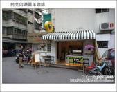 2012.05.12 台北內湖黑羊咖啡:DSC01380.JPG