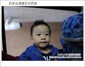[ 日本北海道之旅 ] Day1 Part1 桃園機場出發--> 北海道千歲機場 --> 印第安水車:DSC_7465.JPG