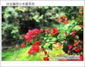 2012.11.12 台北貓空小木屋茶坊:DSC_3194.JPG