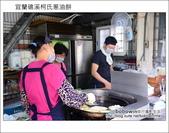 2012.09.22 宜蘭礁溪柯氏蔥油餅:DSC_0945.JPG
