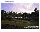 2013.01.27 屏東福灣莊園:DSC_1091.JPG