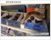日本東京自由行~Day5 part2 淺草寺商店街:DSC_1350.JPG