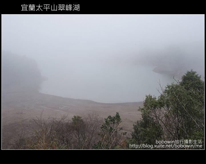 [ 宜蘭 ] 太平山翠峰湖--探索台灣最大高山湖:DSCF5902.JPG