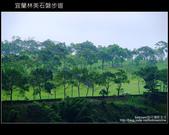 2009.06.13 林美石磐步道:DSCF5372.JPG