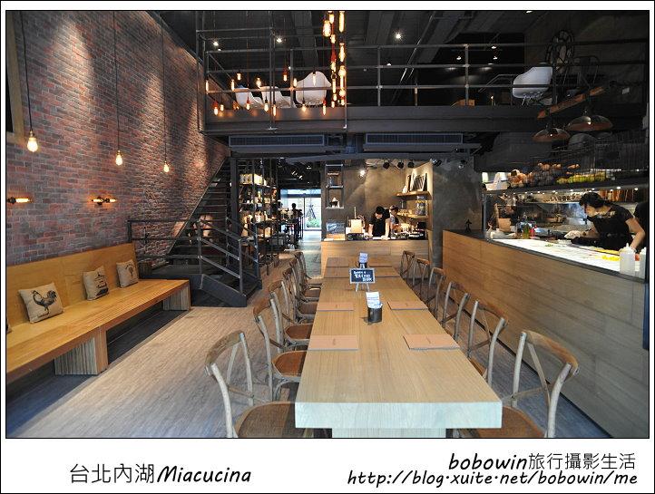 2013.08.22 台北內湖Miacucina:DSC_3867.JPG