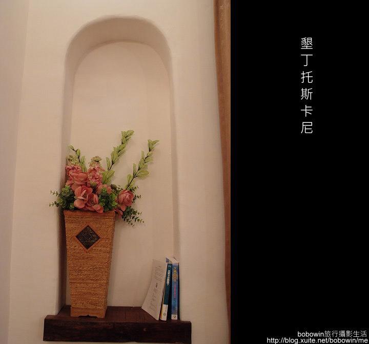 屏東墾丁 托斯卡尼:DSCF1917.JPG