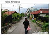 2011.08.13 南投信義久美部落:DSC_0506.JPG