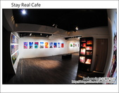 2012.03.11 Stay Real Cafe~阿信開的店:DSC_7011.JPG
