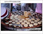 台中大甲鎮瀾宮榕樹下紅豆餅:DSC_5279.JPG