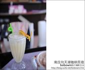 2012.04.28 南庄向天湖咖啡民宿:DSC_1595.JPG
