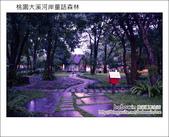 2012.08.26 桃園大溪河岸童話森林:DSC_0412.JPG