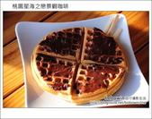 2012.10.04 桃園大園星海之戀:DSC_5429.JPG
