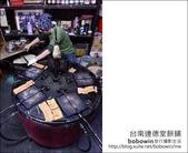 2013.01.25 台南連德堂餅舖&無名豆花:DSC_9036.JPG