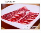 2013.04.15 台北內湖小蒙牛:DSC_4799.JPG