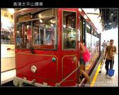 遊記 ] 港澳自由行day2 part3 山頂覽車站-->太平山頂-->蘭桂坊-->九龍皇悅酒店 :DSCF8747.JPG