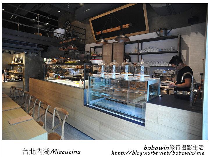 2013.08.22 台北內湖Miacucina:DSC_3868.JPG