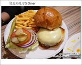 台北天母JB'S Diner:DSC_6915.JPG