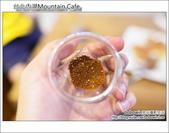 台北內湖Mountain人文設計咖啡:DSC_6916.JPG