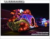 Day4 Part4 環球影城夜間遊行:DSC_9052.JPG
