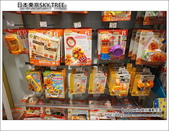 日本東京SKYTREE:DSC06694.JPG