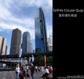 環形碼頭搭船遊雪梨港:DSCF5455.jpg