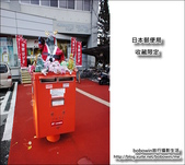 日本郵便局:DSC08365.JPG