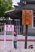 嘉義北門驛站:DSC_4124.JPG