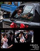 崇嘉婚禮攝影記錄:DSCF5609.JPG