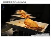 2011.12.16 高雄麗尊酒店Cercle Buffet(艾可柏菲)-平奢自助料理:DSC_7319.JPG