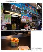 2011.10.30 淡水老街:DSC_0658.JPG