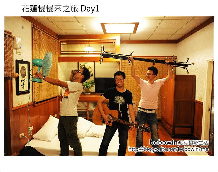花蓮菁華河畔民宿:DSC_1502.JPG