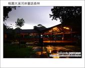 2012.08.26 桃園大溪河岸童話森林:DSC_0413.JPG
