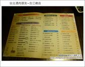 2012.11.27 台北酒肉朋友居酒屋:DSC_4282.JPG