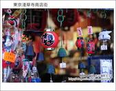 日本東京自由行~Day5 part2 淺草寺商店街:DSC_1352.JPG