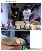 2012.04.28 南庄老街趴趴走:DSC_1520.JPG
